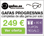 Gafas progresivas de alta gama