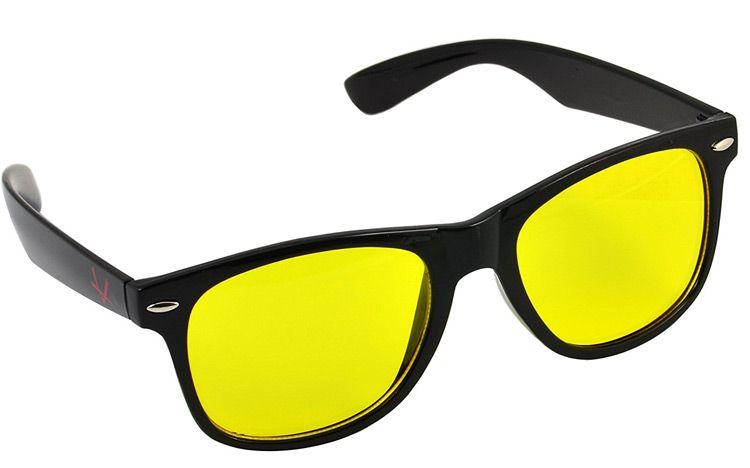 gafas para ordenador amarillas